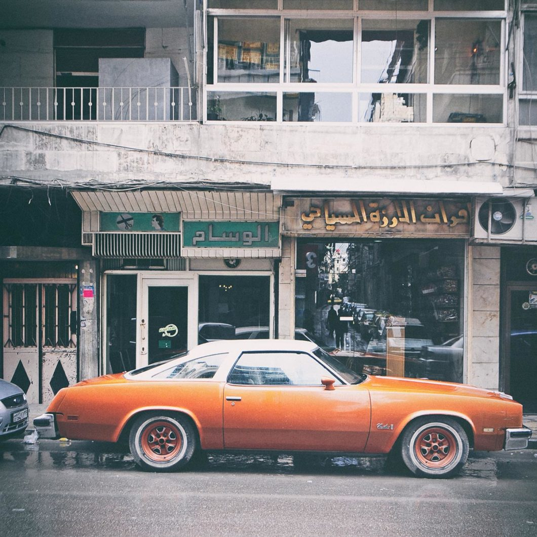 Oldsmobile Cutlass in Aleppo, Siria.